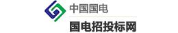 中国电力商务网