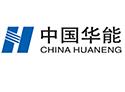 华能国际电子商务平台