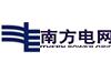 南方电网阳光电子商务平台